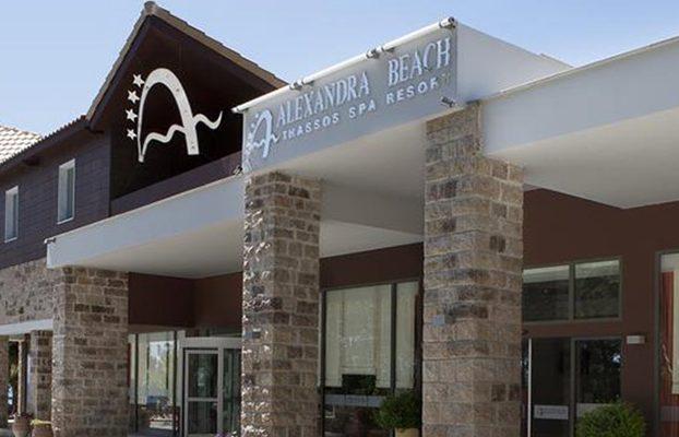 Hotel Alexandra Beach, Potos, Tasos, Grčka - Letovanje - AquaTravel.rs