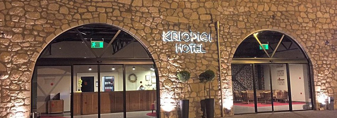 Hotel Kriopigi, Kasandra, Grčka - Letovanje - AquaTravel.rs