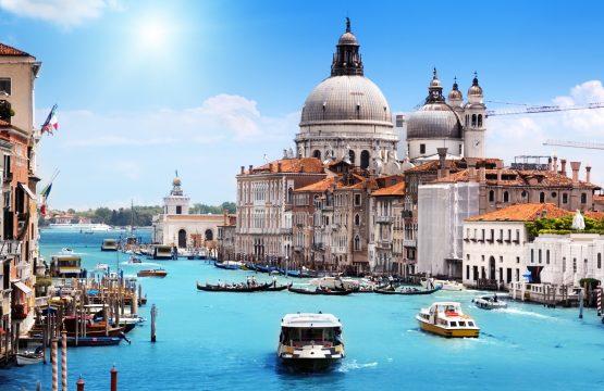 Italija - Evropski gradovi - AquaTravel.rs