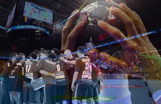 Svetsko prvenstvo u rukometu - Sportski Događaji - AquaTravel.rs