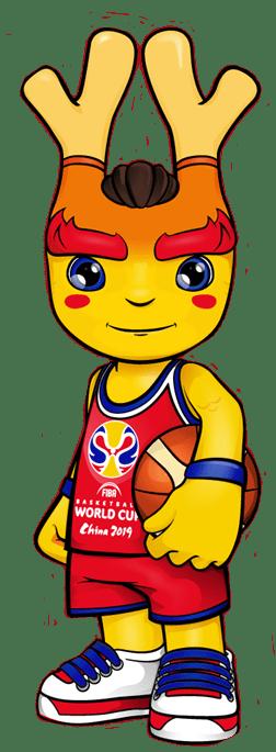 Svetsko prvenstvo u košarci - Sportski Dogadjaji - AquaTravel.rs