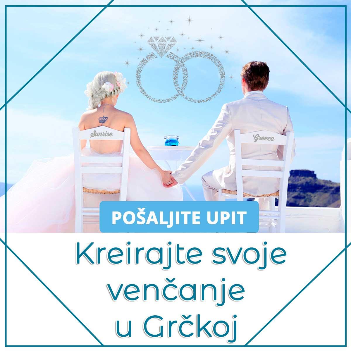 Venčanja u Grčkoj - AquaTravel.rs