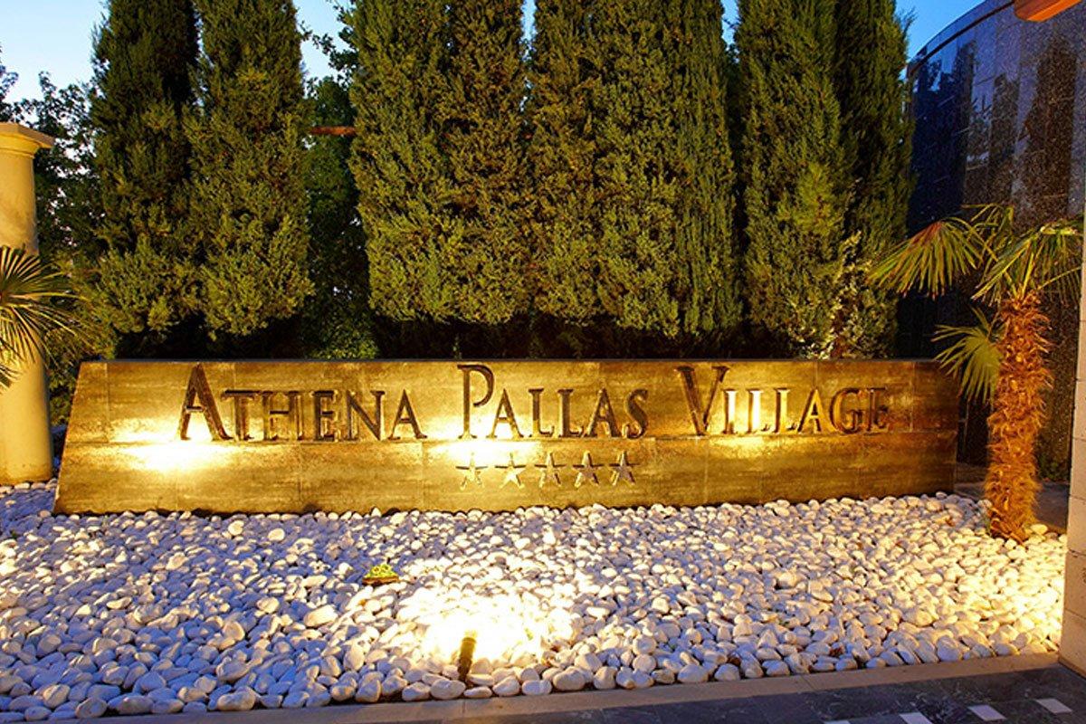 Athena Palace Village ulaz