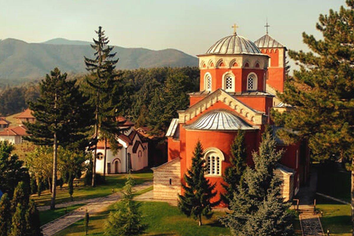 Žića - Maglič - Studenica - Srbija - Jednodnevna i kratka putovanja - AquaTravel.rs