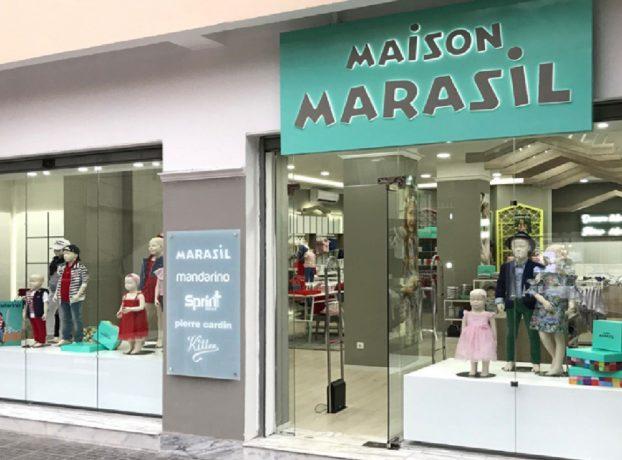 Prodavnica Maison Marasil u Grčkoj