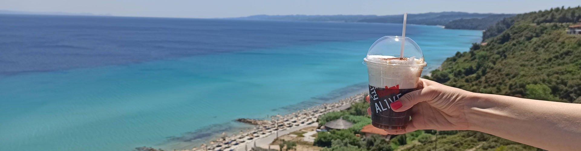 Plaža u mestu Afitos