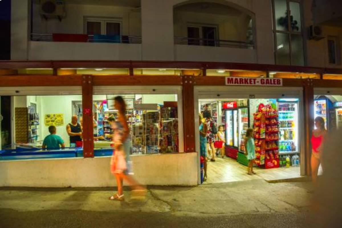 Market Galeb