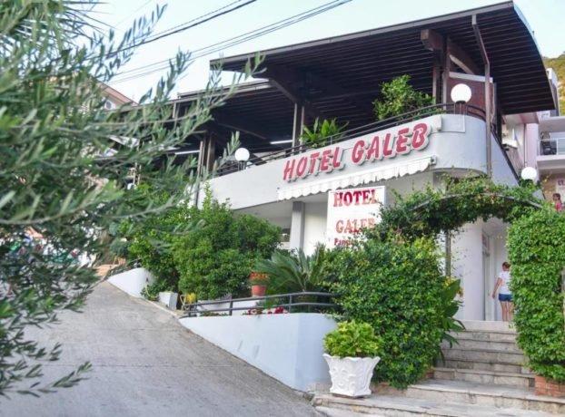 Ulaz u hotel Galeb