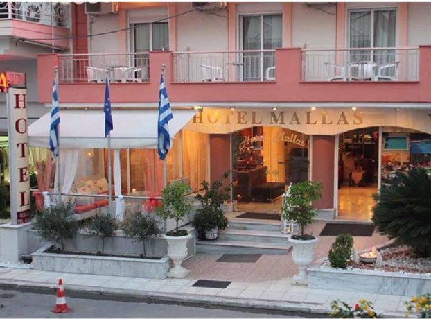 Hotel Mallas ulaz
